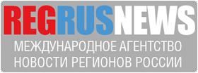 Международное агенство новостей регионов